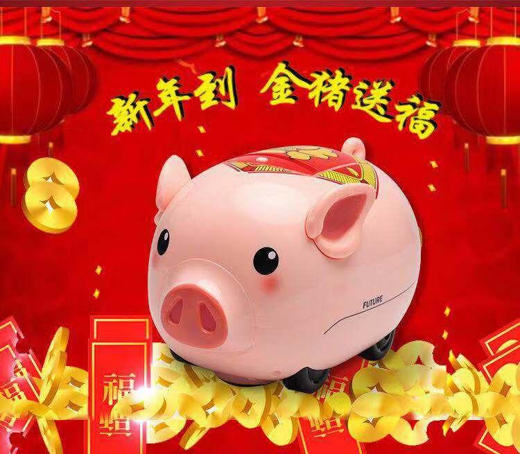 现货抖音微商音乐电动万向自动喷红包猪玩具新年吉祥物存钱罐儿童