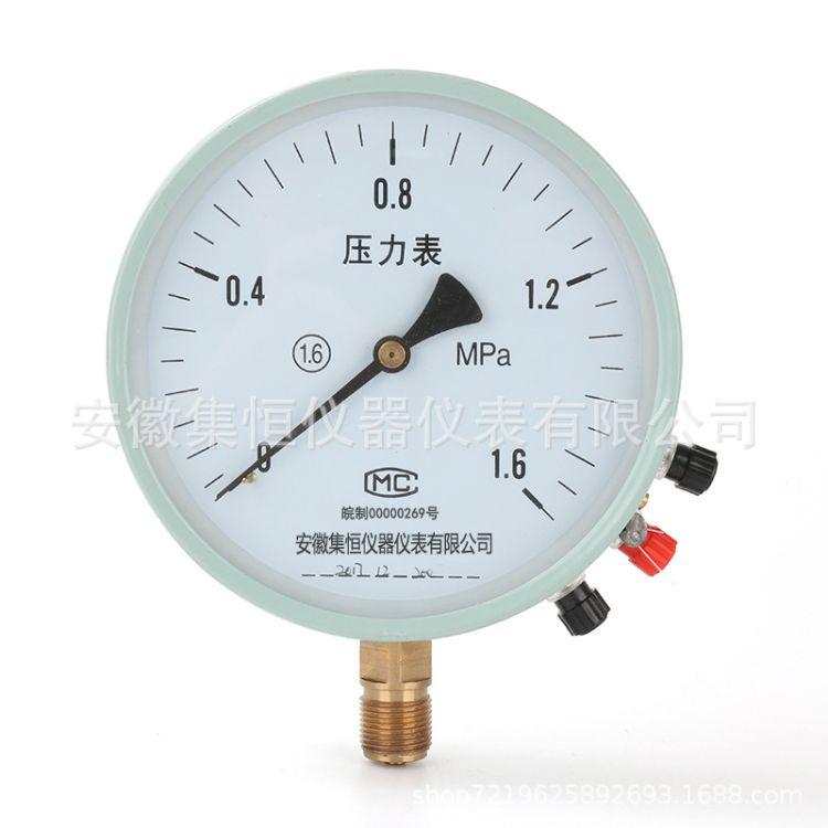 Y150远传压力表/电阻远传压力表/电远传表变频器恒压供水集恒仪表