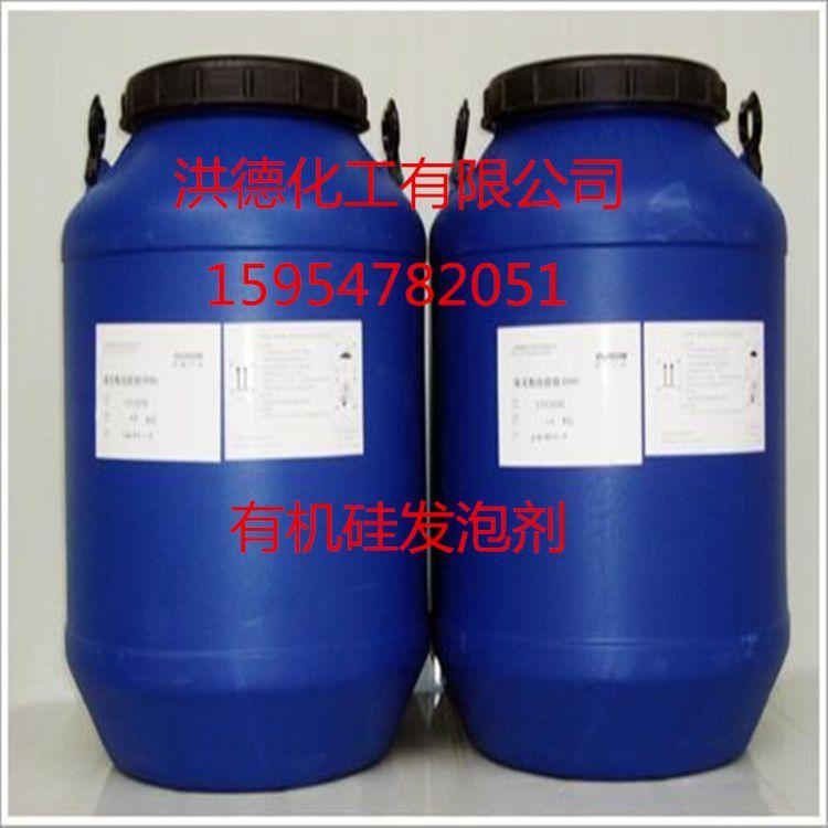 批发供应有机硅消泡剂 固体 液体 有机硅消泡剂水处理消泡剂造纸消泡