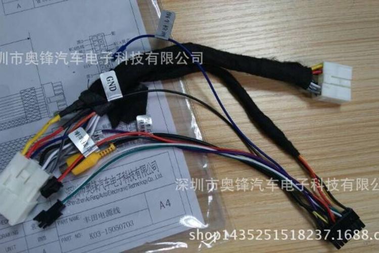 厂家电子线直供 丰田专用电源线RAC母头音视频线