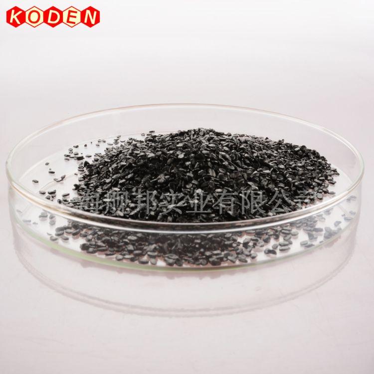 无载体黑色母特种黑母粒 KO-1100 高浓度高精细度低烟无卤耐燃