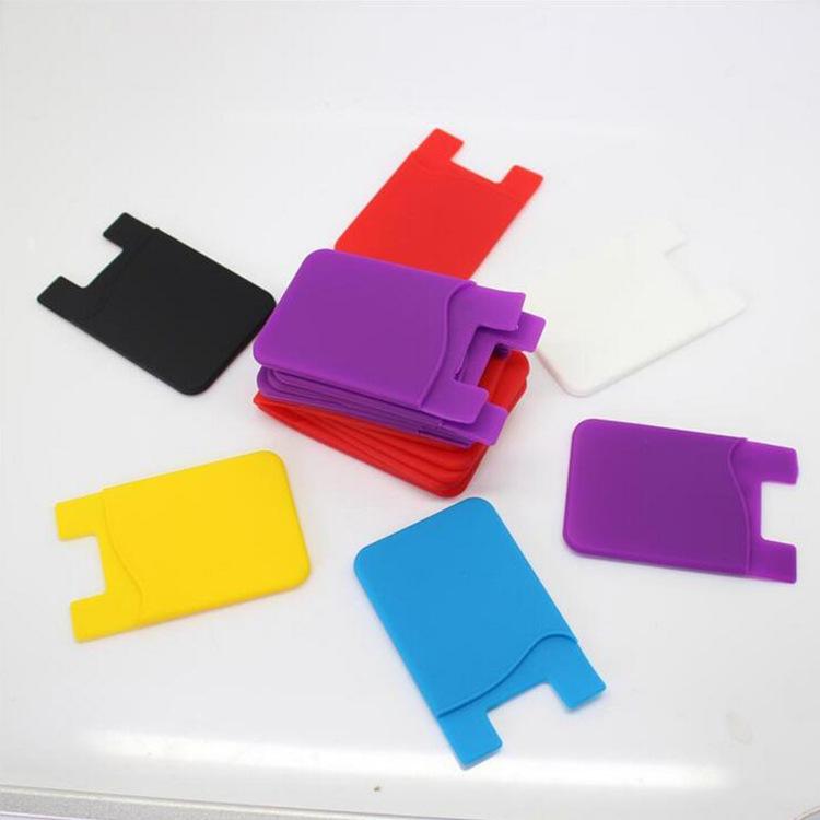 厂家批发直销硅胶卡套 3M卡包 手机挂件 钥匙包可定制加印logo
