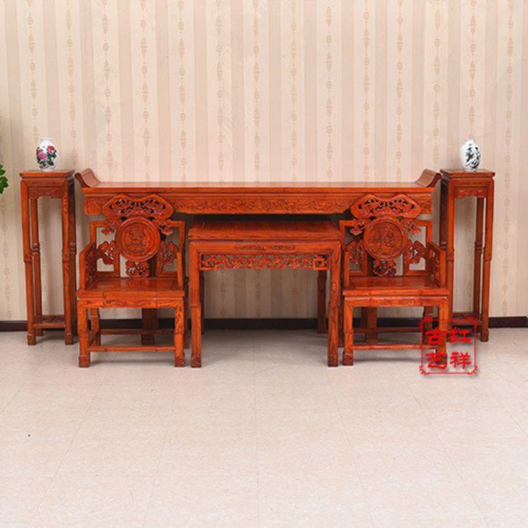 明清仿古家具 实木榆木 中式古典供桌 灵芝中堂四件套厂家批发
