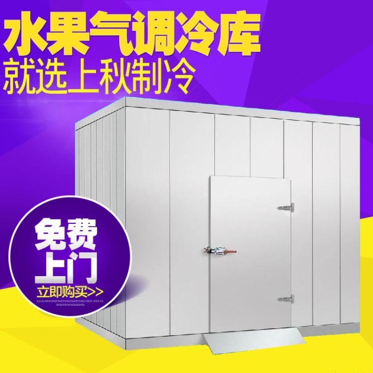 专业提供冷库设备 冷库专业设计 定制设备直销保鲜冷藏库