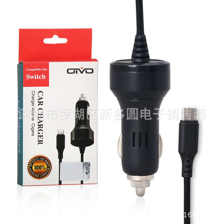 OIVO 任天堂switch车载充电器switch车载火牛适配器车充 充电线头
