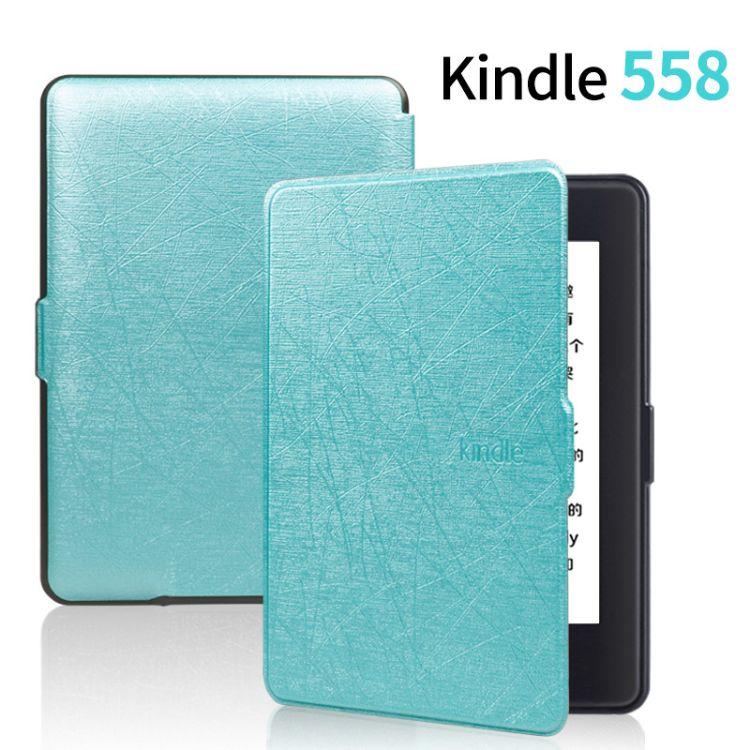 亚马逊 Kindle保护套558入门版658咪咕X电子书阅读器蚕丝纹防水壳