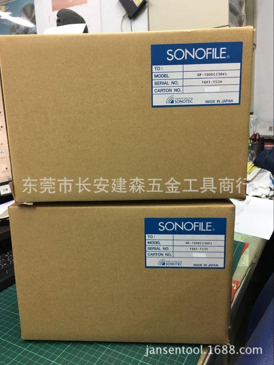 优势代理原装日本ARGOFILE电动超声波研磨机SF-1000