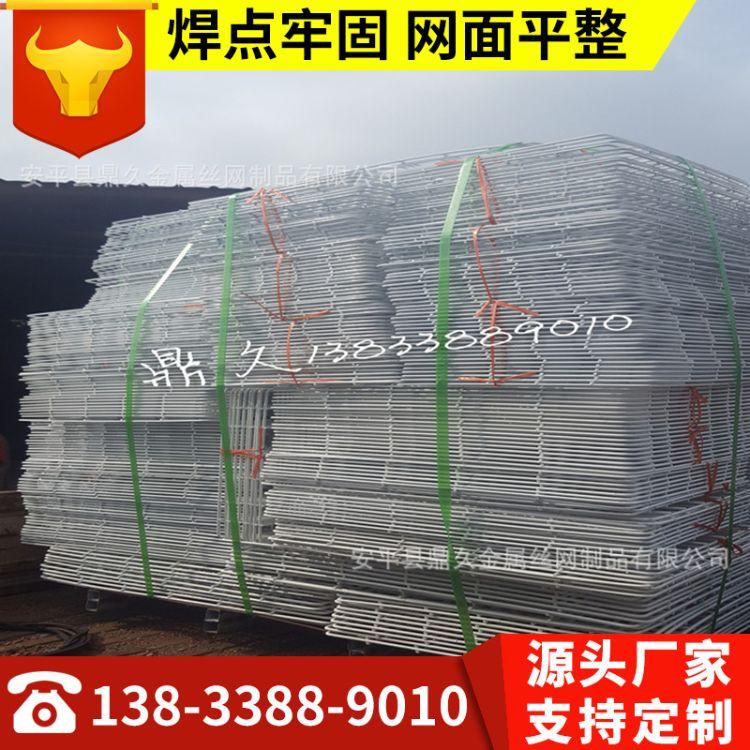 直销各种型号金属铁架子架托架 批发外卖箱车载架保温包支架 现货