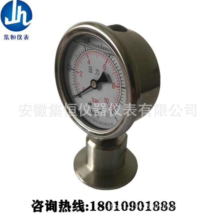 安徽 氨用压力表YA-100 Y-100不锈钢隔膜压力表膜盒水压表 集恒仪表