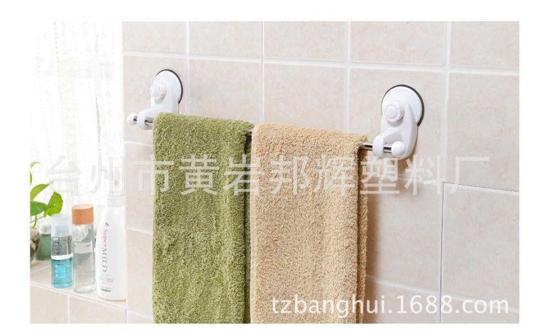 浴室第3代魔力贴强力真空吸盘不锈钢单杆毛巾架 衣架 家居毛巾架