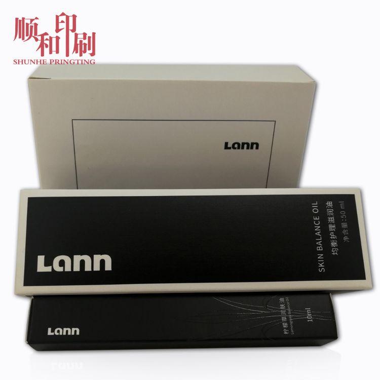 无锡顺和包装厂家可定做白卡纸长方形纸盒 化妆品包装盒压纹