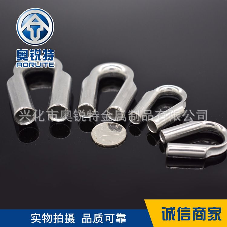 304不锈钢管式套环鸡心环钢丝绳保护三角夸口套环M681012厂家直销