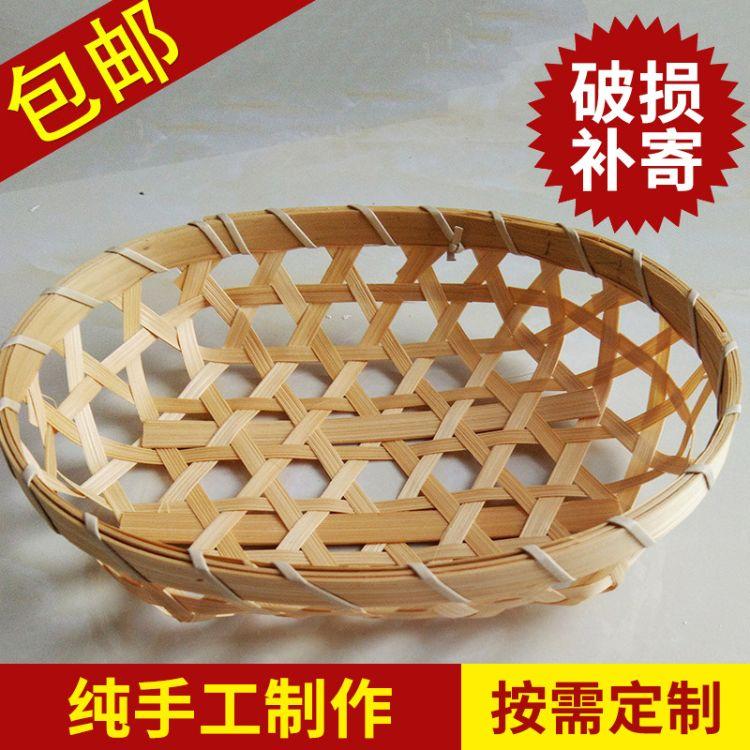 一强 鸡蛋竹篮子 环保鸡蛋篮 置物篮 厨房收纳篮现货批发