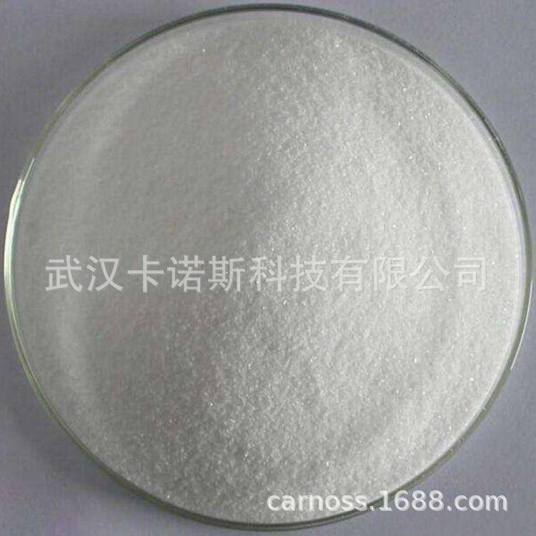 工业级硫氰酸钠 优质助剂 现货直供 500g实验装 直接拍