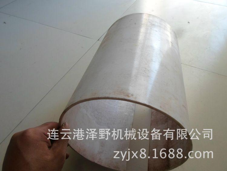 亚克力塑料板材圆弧折弯机供应商