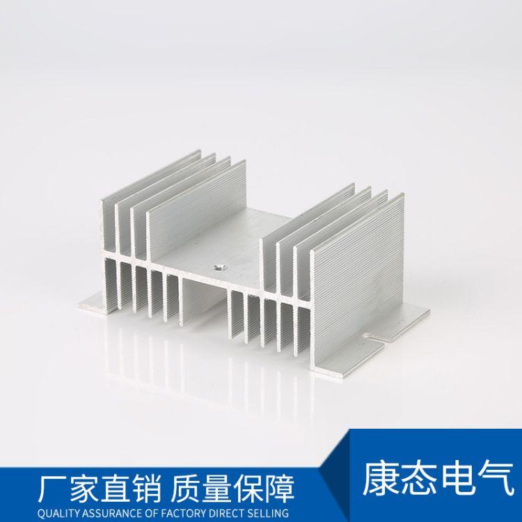 单相固态继电器散热器W-70 可控硅散热底座 铝合金SSR-40DA 60DA