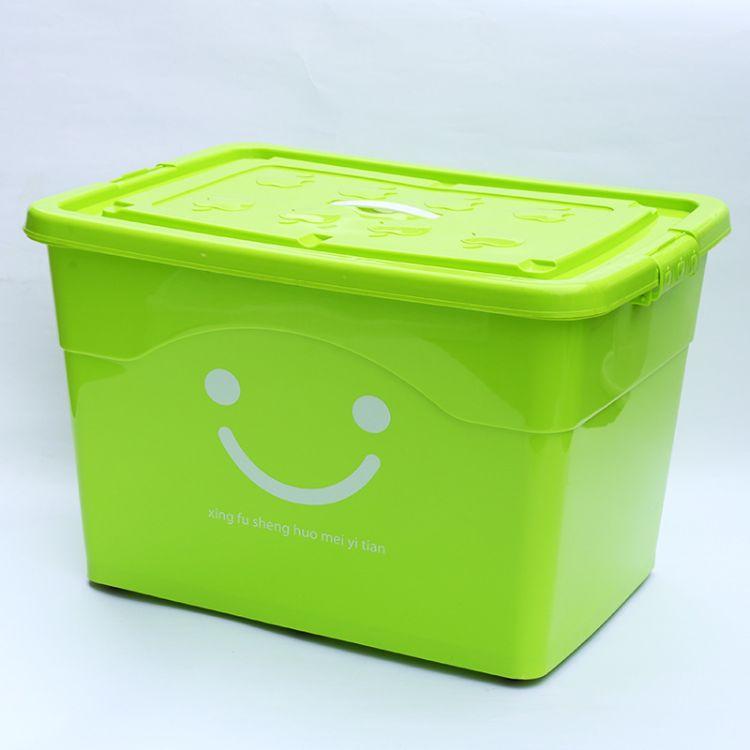 现货供应大小号塑料收纳箱 简约衣物品整理箱 家用玩具塑料储物箱