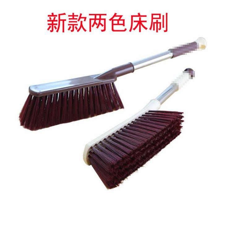 家庭除尘刷 清洁刷 床刷 家用长柄刷 扫帚 软毛大床刷 日用百货