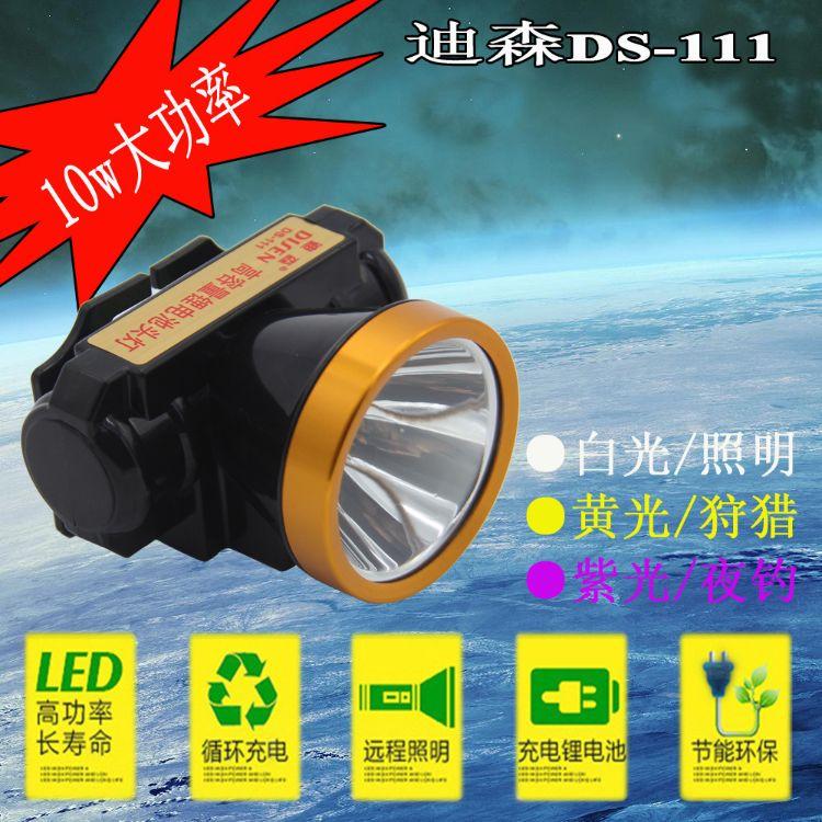 厂家户外LED照明头灯 采矿救灾大功率超亮夜钓高容量电池露营灯