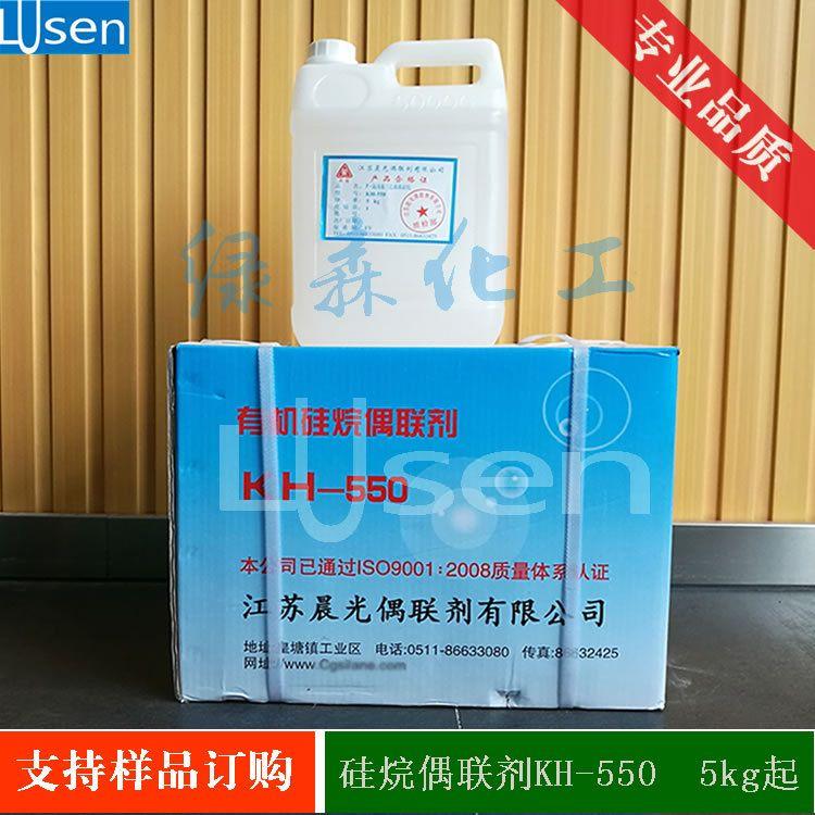 硅烷偶联剂 KH-560 粘结剂 560