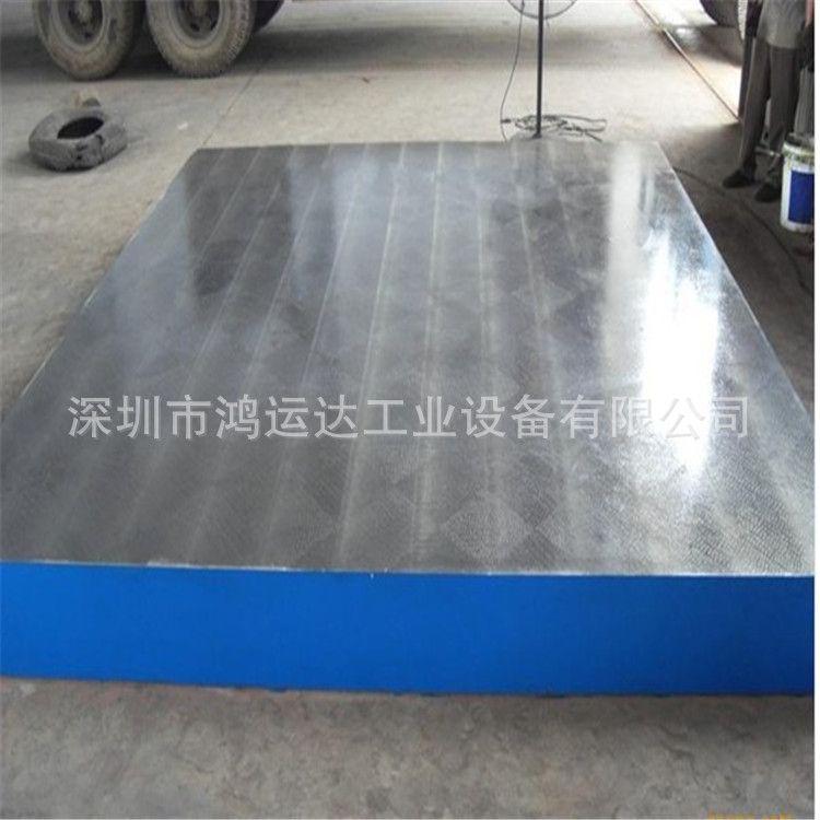 深圳铸铁平台刮研测量平板研磨划线平板检验焊接平台钳工工作台