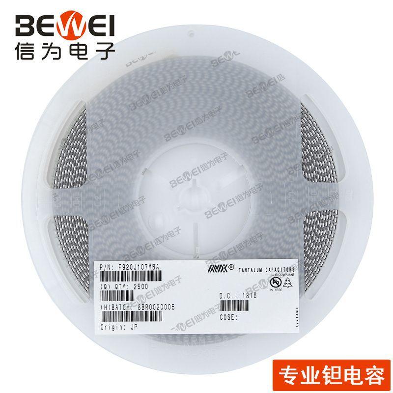 NICHICON钽电容贴片 F920J107MBA 100uF 6.3V B薄型 20% M档 原装