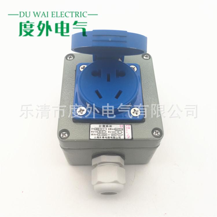 度外电气 防水防尘五孔插座10A 明装室外防爆5孔插座