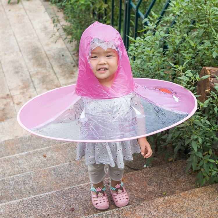 抖音飞碟款雨伞帽韩版时尚流行儿童雨衣雨披无骨创意雨伞雨衣雨帽