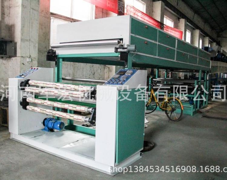 PE保护膜机器 塑料保护膜机 保护膜生产机器 门贴保护膜生产机械