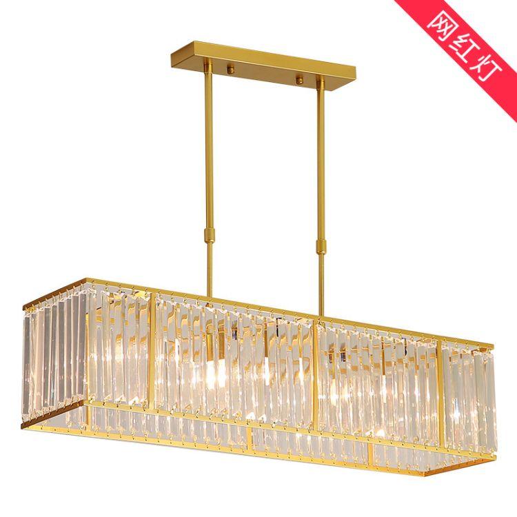 西安燈具軟裝設計師后現代餐廳吊燈大氣鐵藝長方形簡約客廳輕奢水晶燈