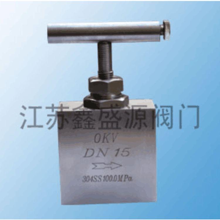鑫盛源现货直销超高压RC1/4板式针阀截止阀-不锈钢超高压针阀