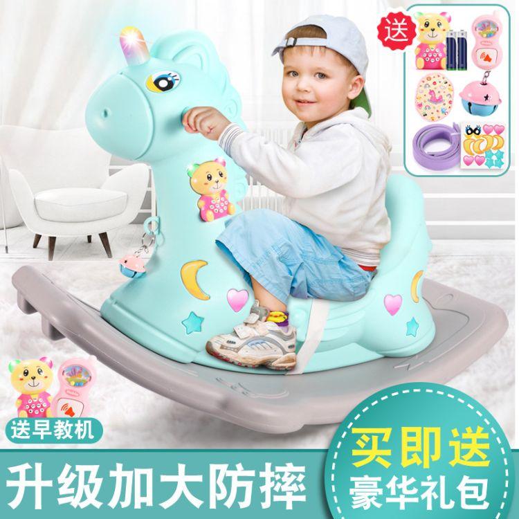 儿童玩具摇摇马两用滑行车带男女孩5音乐加厚塑料宝宝0-6周岁礼物
