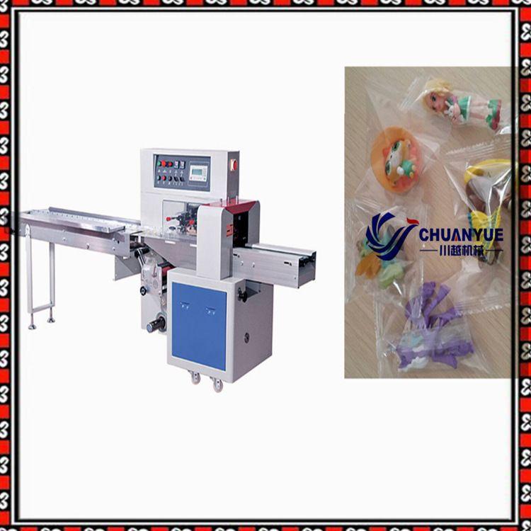 塑胶玩偶包装机 川越定做益智玩具包装机CY250