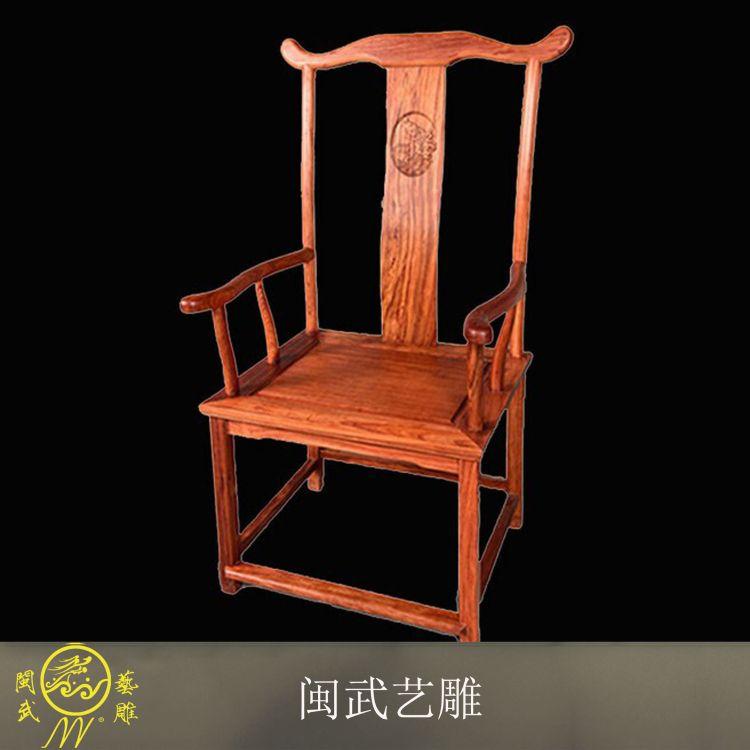 闽武艺雕厂家直销巴花实木仿古家具官帽椅实木扶手椅子餐椅休闲靠背椅批发