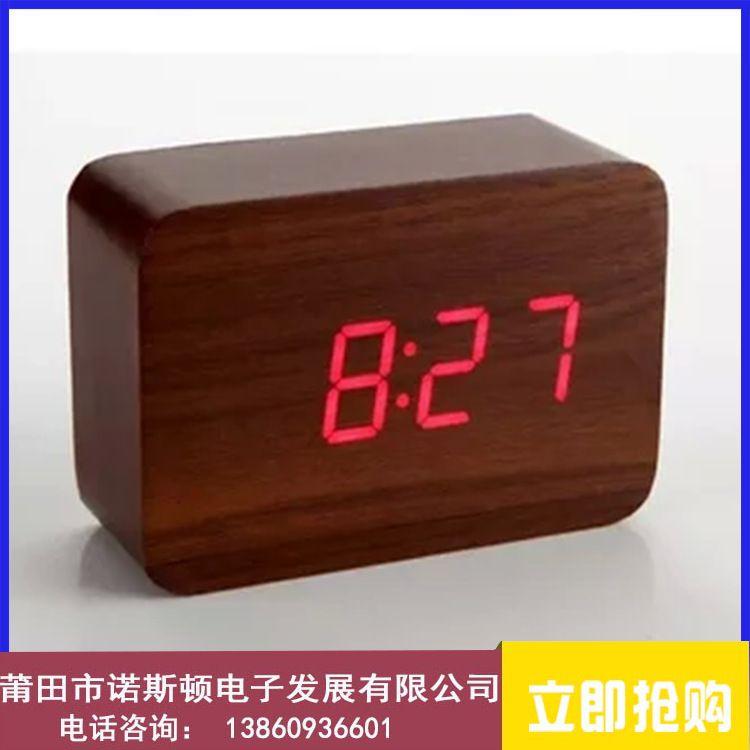 创意智能学生声控木头钟
