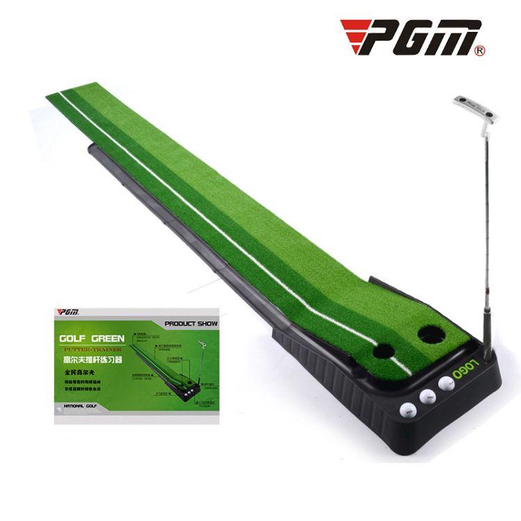 家庭娱乐设备 Golf生产厂家PGM TL004 推杆练习器 室内高尔夫 胶底推杆练习器 高尔夫