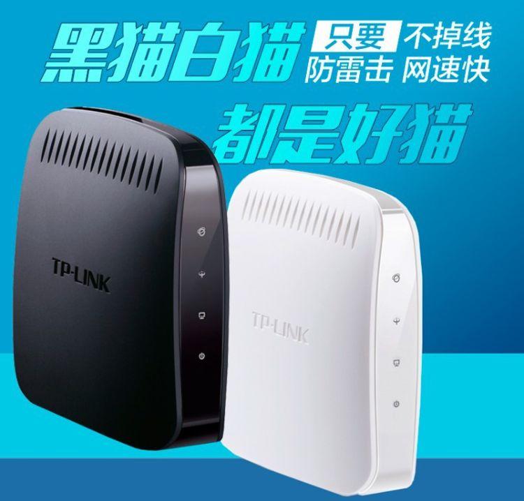 TP-LINK TD-8620T ADSL2+ modem 宽带猫调制解调器上网猫电话线