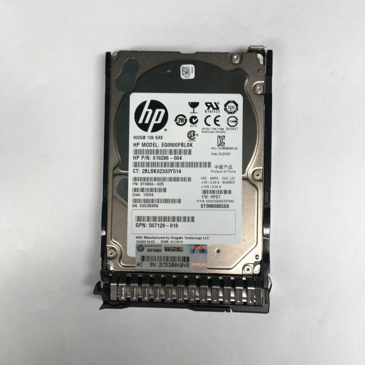 原装 HP 653971-001 619286-004 900G 2.5 10K SAS G8 服务器硬盘