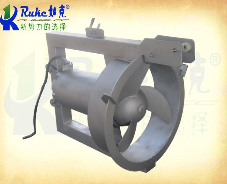 山东QJB-W型污泥回流泵厂家直供 潜水回流泵 硝化液污泥回流泵