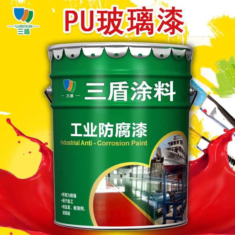 厂家直销 各色PU玻璃漆 陶瓷酒瓶玻璃油漆 附着力好 耐黄变