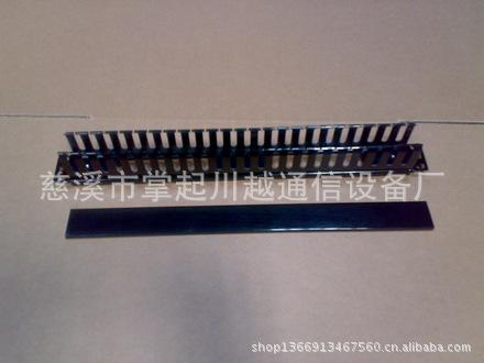 24档塑料理线架,机架式理线架,理线槽,1U理线架。