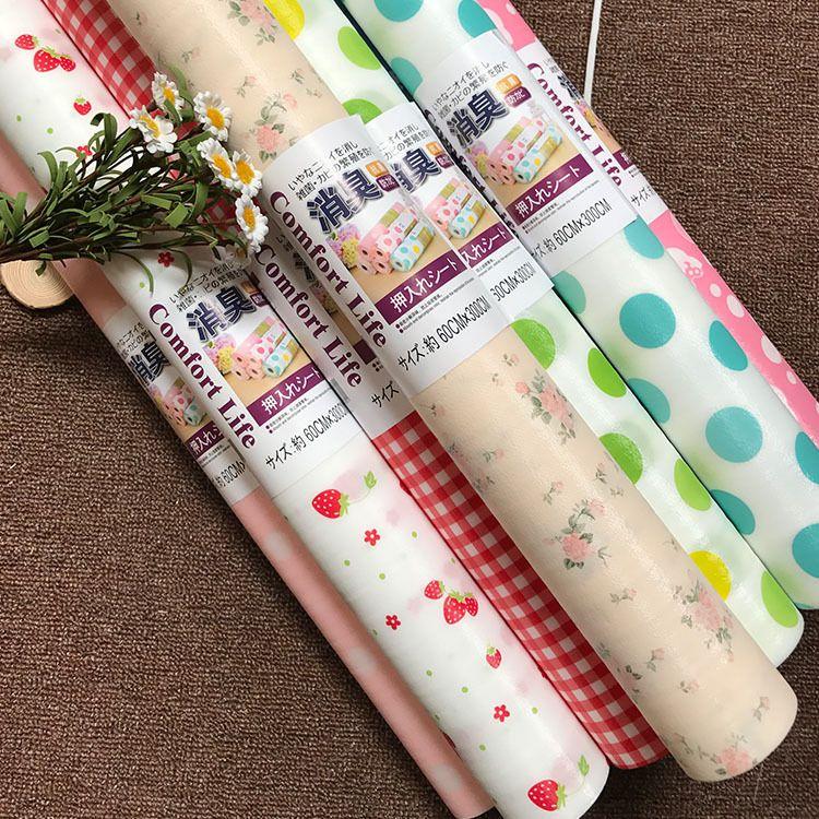 创意日系印花橱柜 抽屉 衣柜垫 餐垫家用防潮 防水 防滑垫