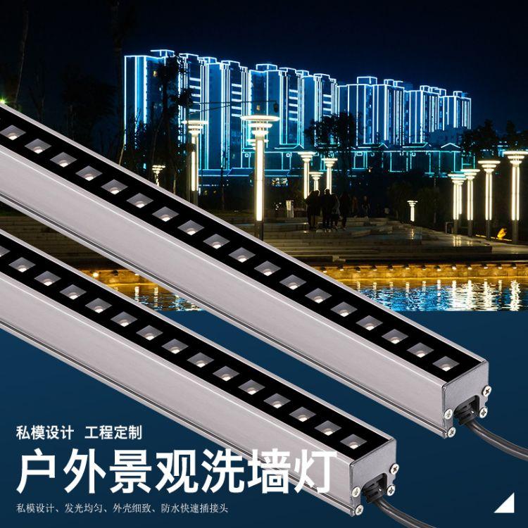 LED线条灯楼体亮化轮廓灯单色七彩洗墙灯硬灯条低压24V户外灯具