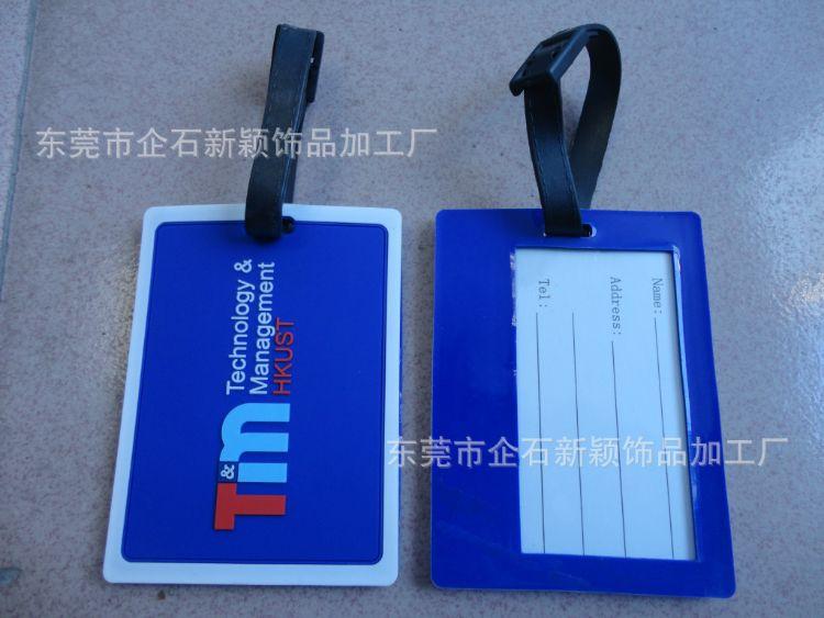 生产厂家供应PVC硅胶软胶滴胶商务行李卡套行李卡牌