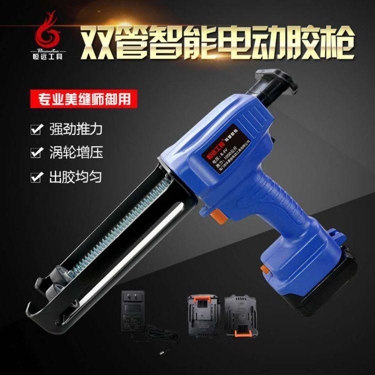 电动胶枪美缝双管胶枪助力液压电动胶枪锂电池充电胶枪美缝工具