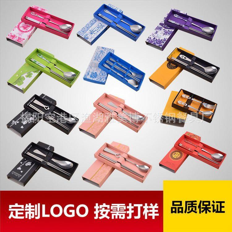 不锈钢笑脸餐具两件套 筷子勺子便携餐具套装 促销小礼品定制logo