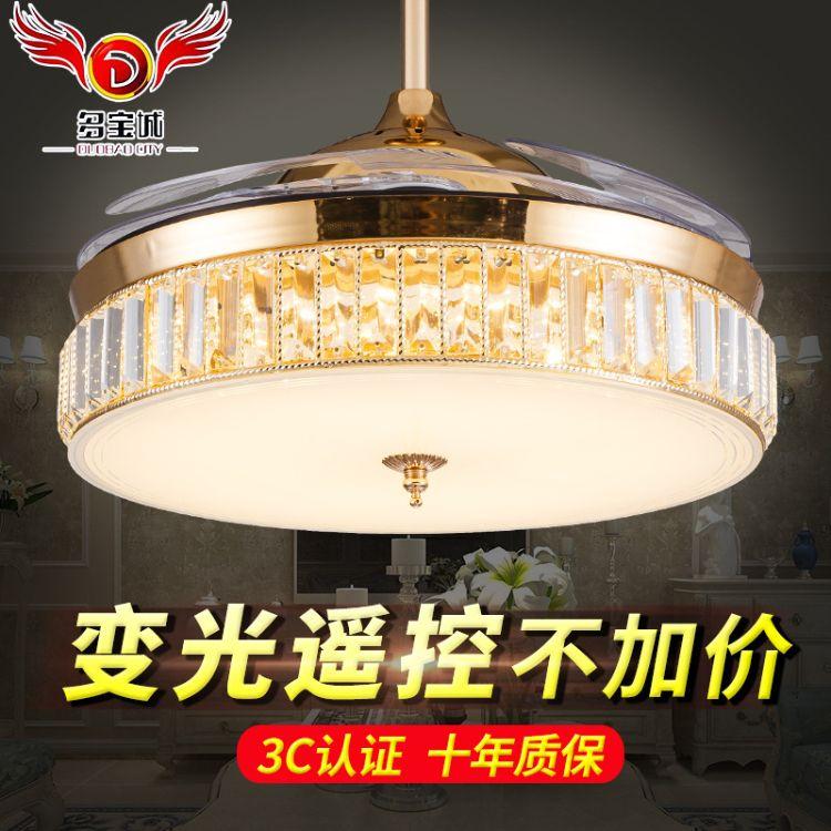 led中山厂家吸顶灯吊扇灯餐厅时尚简约隐形风扇灯水晶热销吊灯