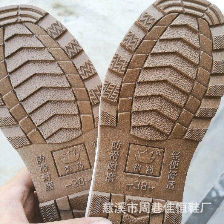 手工棉鞋防滑底 大齿 防滑 拉链棉鞋专用