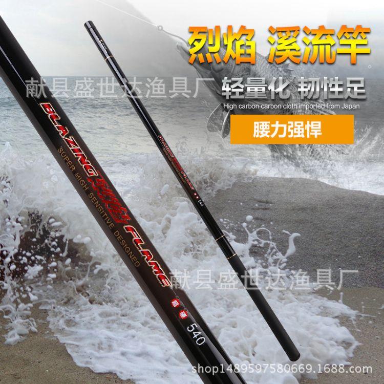 特价批发鱼竿 碳素手竿3.6 4.5 5.4 6.3 7.2米超轻超硬溪流竿
