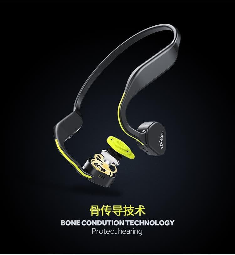 唯动蓝牙骨传导耳机立体声 运动耳机 双耳钛合金后挂 非入耳 带麦